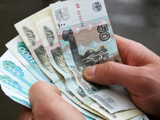 Минтруд России предложил увеличить МРОТ с 1 января
