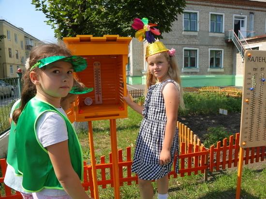 В Губкине Белгородской области открыли детский гидрометцентр