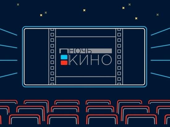 В Твери пройдет Ночь кино
