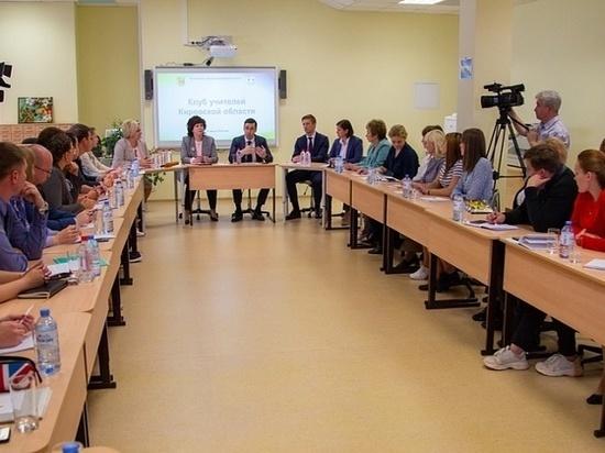 В Кирове обсудили