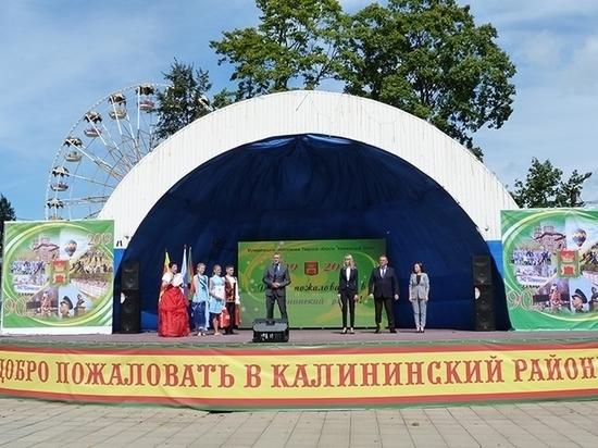 Калининский район отметил 90-летие. Эта большая и круглая дата позволила жителям района напомнить о себе на всю Тверскую область.