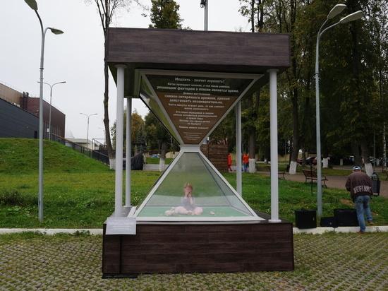 В Калуге открыли памятник