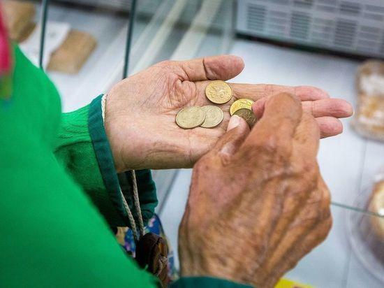 Прожиточный минимум пенсионера в Забайкалье достигнет 9,8 тыс рублей