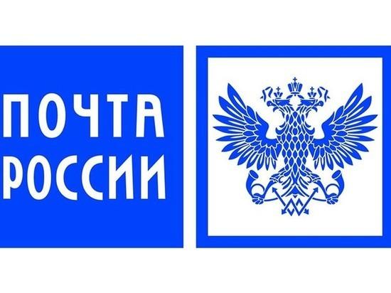 «Почта России» станет доступнее для жителей районов Ставрополя