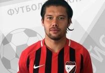 Экс-полузащитник «Луки-Энергии» перешёл в белорусскую «Белшину»