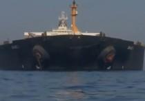 Гибралтар отказал США в задержании иранского танкера Grace 1