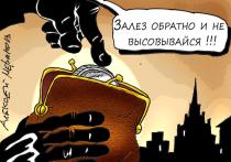 Минтруд России выступил с предложением поднять минимальный размер оплаты труда (МРОТ) с 2020 года до 12 тыс