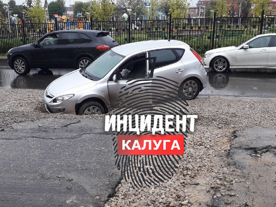 Очередной автомобиль провалился под асфальт в Калуге