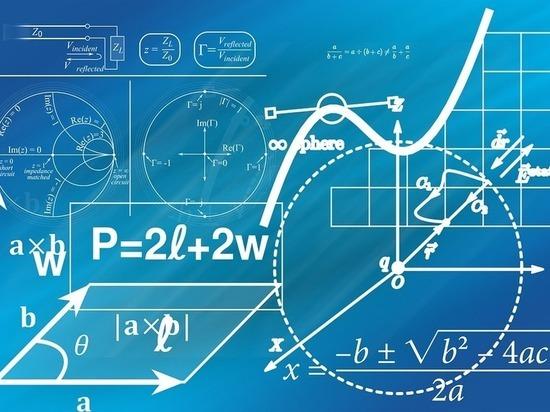Бурятию позовут участвовать в работе Научно-образовательного центра мирового уровня