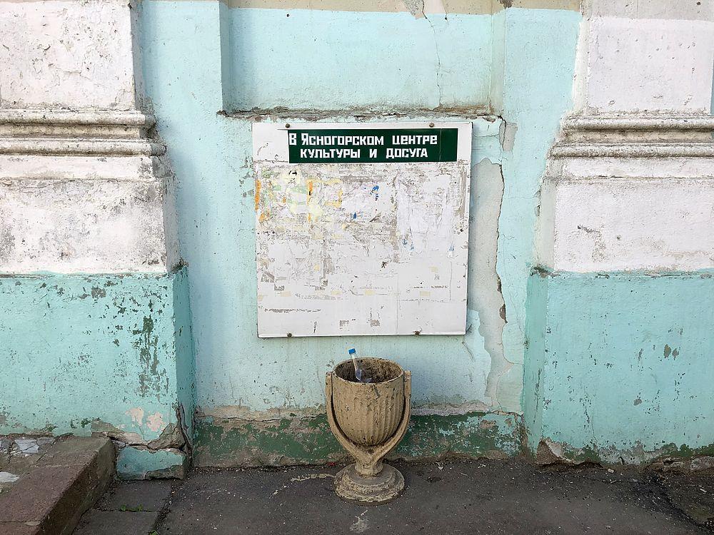 Как живут малые города Тульской области: Ясногорск