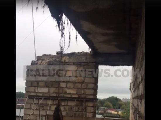 Балкон рухнул в общежитии Калуги