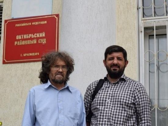 Краснодарский суд признал бездействие следователя по делу о нападении на Андрея Рудомаху