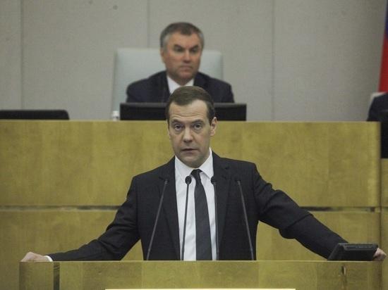 Медведев потребовал не допустить повторения ситуации с НП