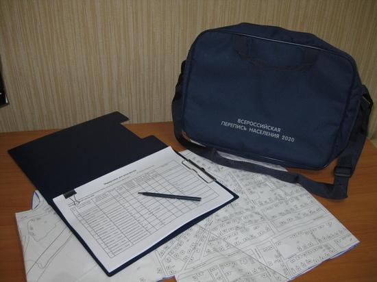 В Псковской области начали работу регистраторы Всероссийской переписи населения