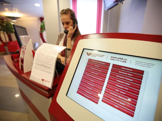 Московский кредитный банк совершенствует бизнес за счет привлечения стартапов