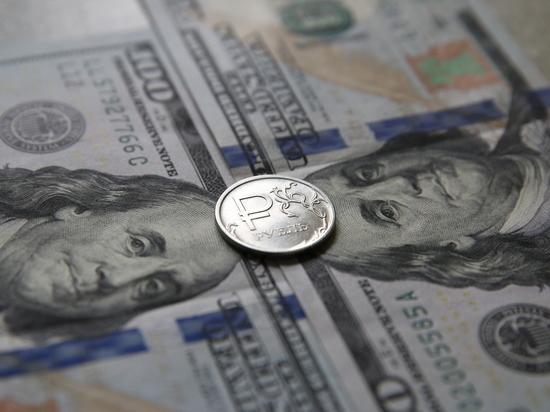 Курс доллара вырос выше 67 рублей впервые с 14 февраля