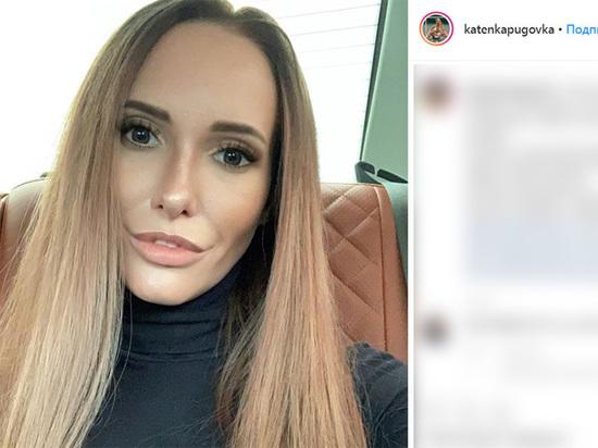 Свидетельница по делу Кокорина и Мамаева заявила о попытке ее убить