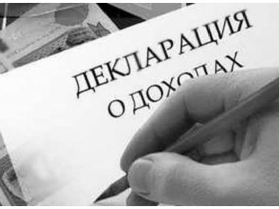 Калмыцкие депутаты получили выговоры
