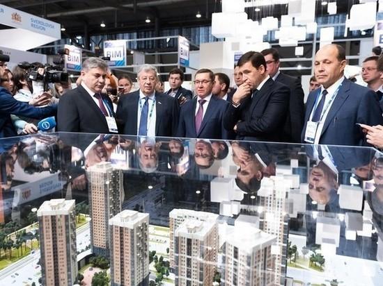 В Екатеринбурге пройдет выставка 100+ Технологии для городов