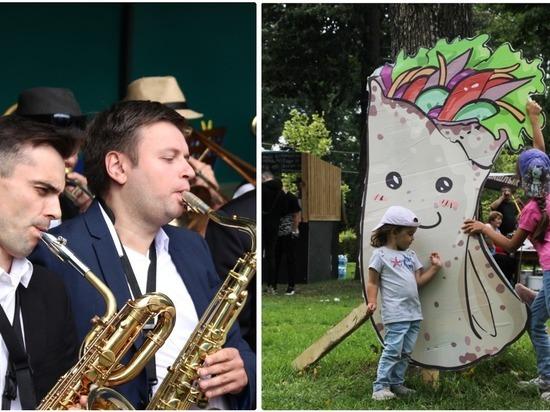 Культурная пища: джаз и шаварма объединили людей в Тверской области