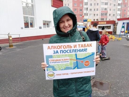 Активисты Надыма хотят запретить продажу алкоголя и табака в городе
