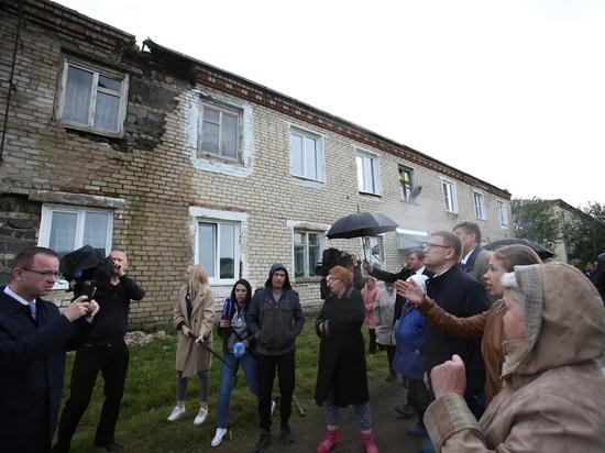 Жителей Катав-Ивановска переселят из аварийных домов