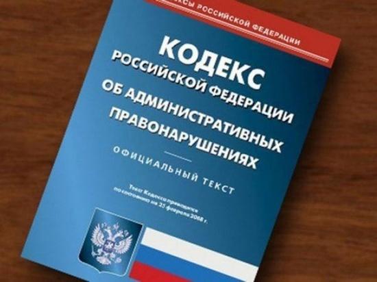 Глава сельского муниципалитета в Калмыкии оштрафован за долгий ответ