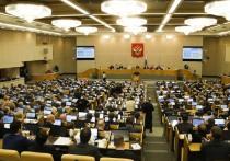 Госдума решила изучить опыт вмешательства во внутренние дела страны