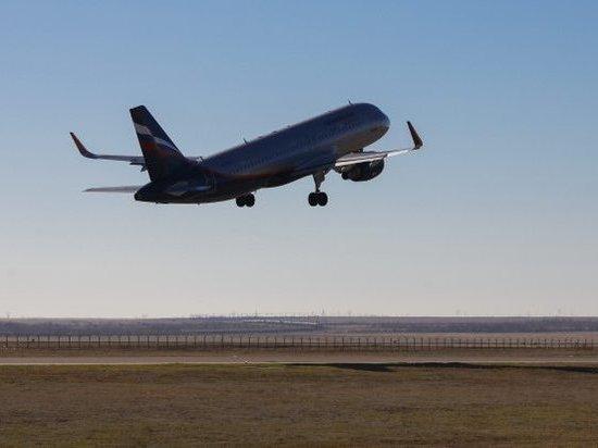 Как справиться со страхом полета на самолёте, рассказали волгоградцам