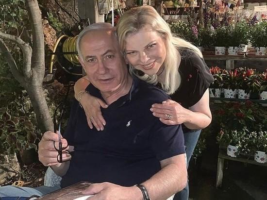 Нетаньяху пояснил поведение жены, выбросившей украинский каравай