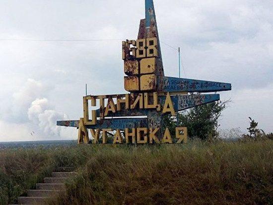 Украина готова приступить к восстановлению моста в Станице Луганской
