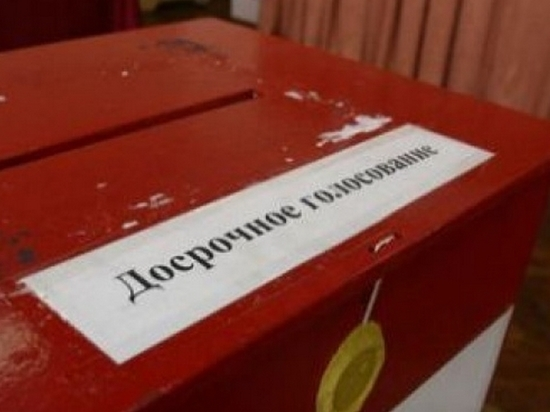 Досрочное голосование на выборах в Госдуму проходит в Хабаровском крае