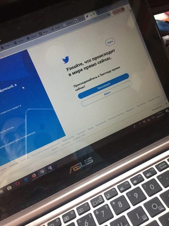В Twitter анонсировали запрет на рекламу государственных СМИ