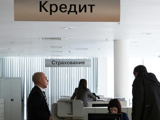 Ответственность банков при взыскании долгов с россиян ужесточат