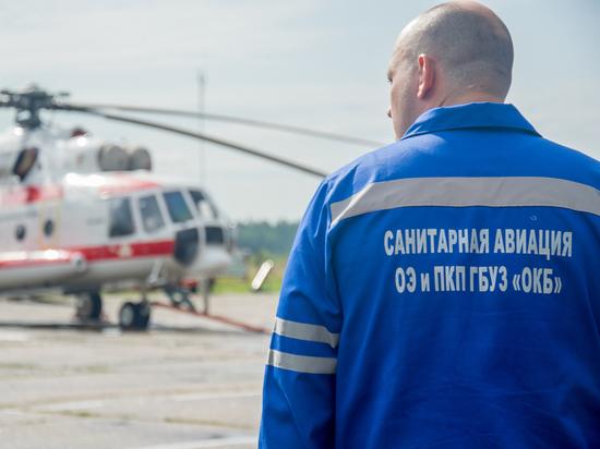 За сутки вертолетом санавиации Тверской области спасены четыре человека