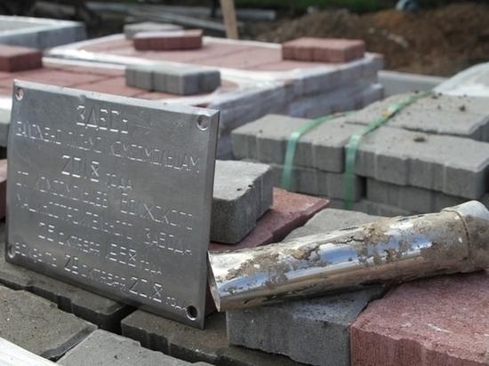 В Рыбинске раскопали капсулу времени 1968 года