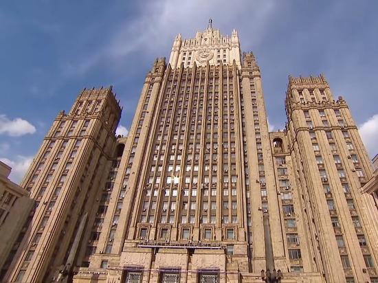 МИД России прокомментировал передачу данных со станций мониторинга радиации