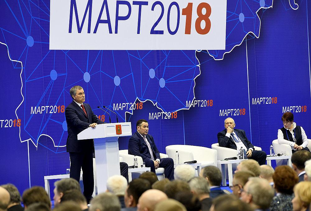 Высокие гости на форумах муниципальных образований в Тверской области