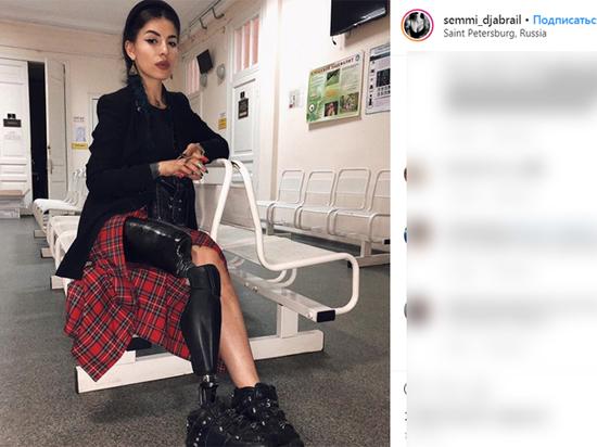 Девушка-инвалид из России покорила Instagram
