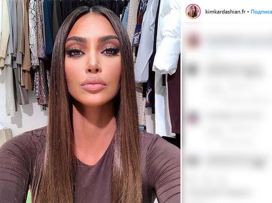 Фанатов шокировало «истинное» лицо Ким Кардашьян