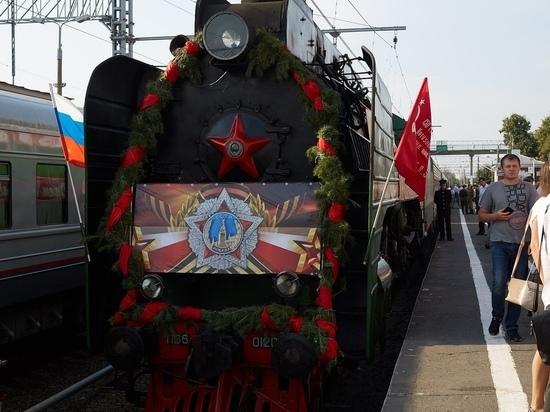 «Поезд Победы» курсировал по Курской области
