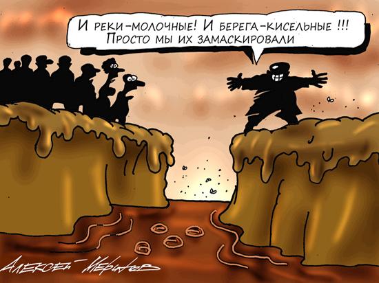 Черноморский отдых россиян тонет в фекалиях: купание в загаженной воде