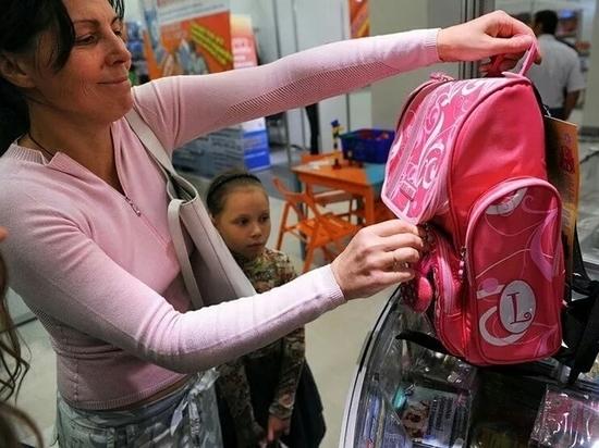 Где можно сэкономить, собирая ребенка в школу