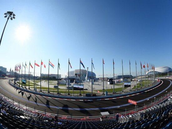 Обмен подтверждений о покупке билетов на Формулу-1 в Сочи стартовал