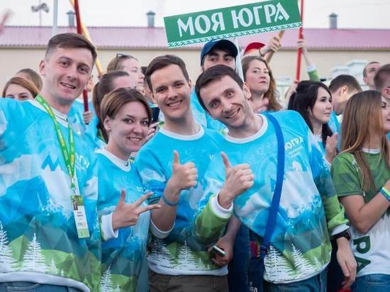 Изменилась концепция развития добровольчества Югры