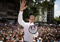 Гуаидо выступает против присутствия военных кораблей РФ в Венесуэле