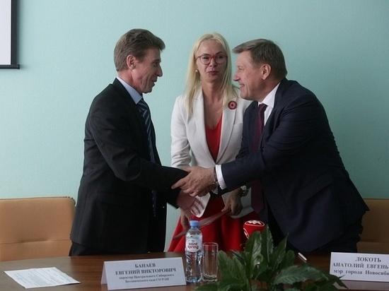 Ученые-ботаники начнут озеленять Новосибирск