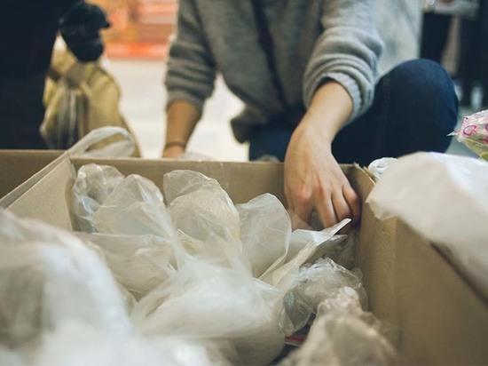 Иркутяне сдали полторы тонны пакетов