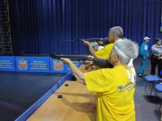 В Оренбурге прошла спартакиада для пожилых людей