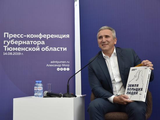 Александр Моор: «Тюменцы — это одна большая команда!»